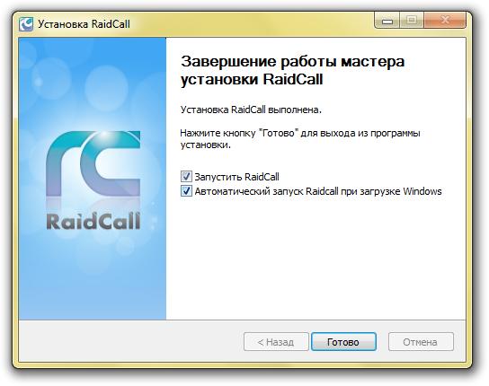 REDKALL 3.6.0 СКАЧАТЬ БЕСПЛАТНО