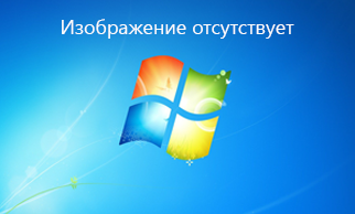 Скачать WinZip для Windows 7