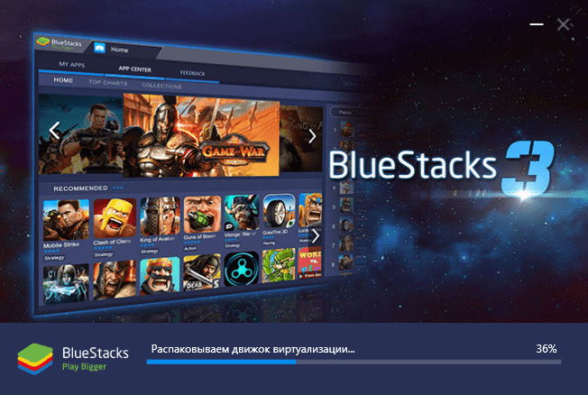 BlueStacks для Windows 10 скачать