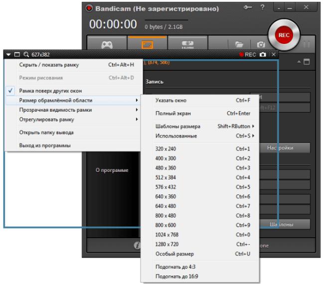 Записывать видео с экрана со звуком скачать